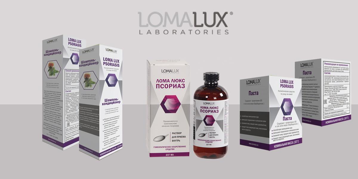 Лома Люкс Псориасис